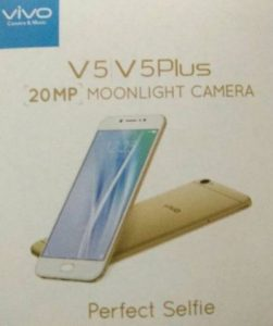 The leaked packaging of the upcoming Vivo phones (Source: PhoneArena)